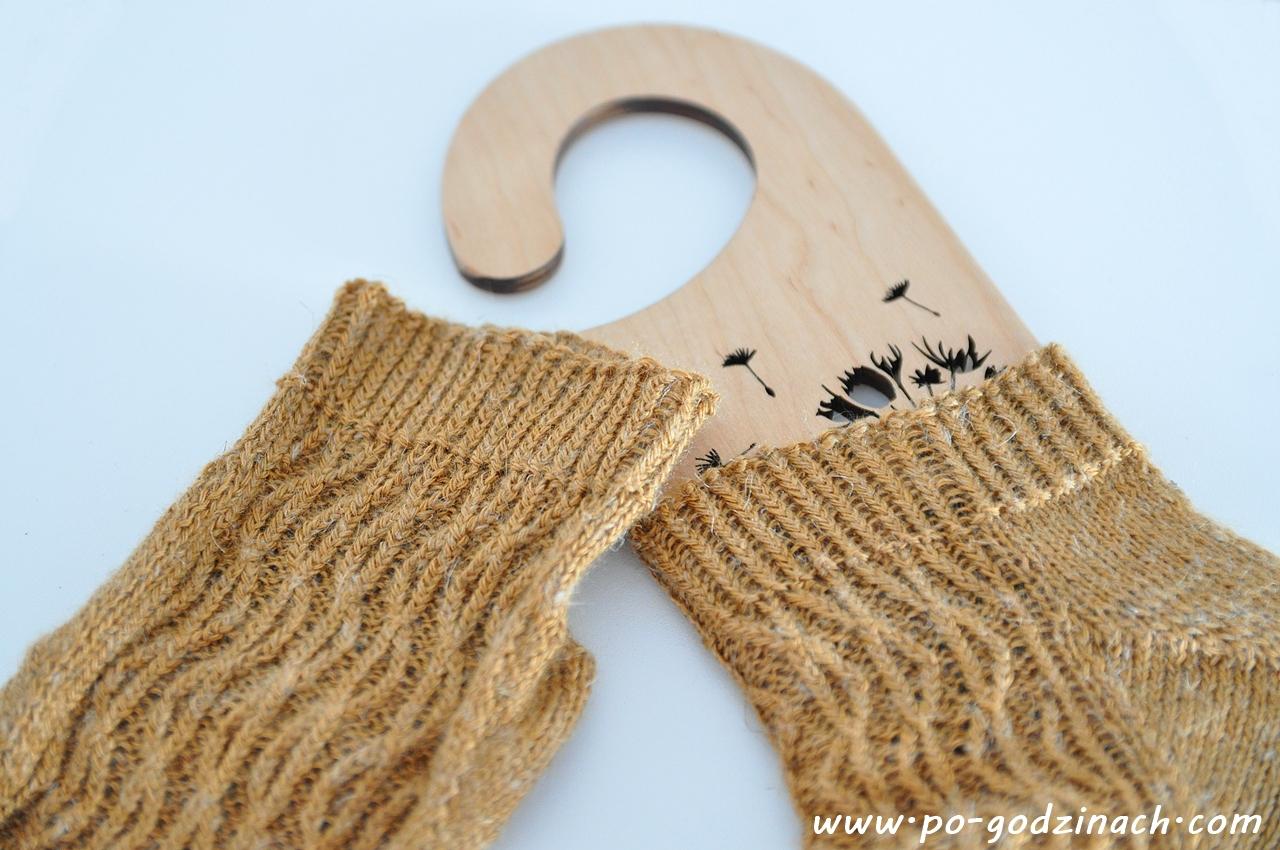 Inari Socks